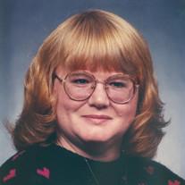 "Patricia Ann ""Trisha""  McNally"
