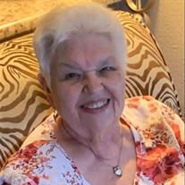 Mary Ellen Gehbauer LoCoco