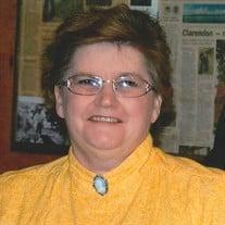 Dianna Mae Williams Cantrell Wiginton