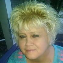 Janet Lynn O'Neal Carlton