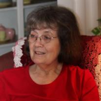 """Kathleen """"Kitty"""" Ann Eisch"""