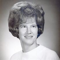 Lois Marie Stevenson