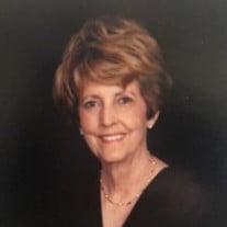 Sue Marilyn Hamm Reed