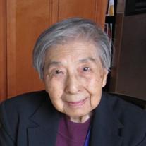 Chih Li Hsia