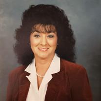 Mary Margaret Howard