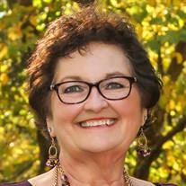 Patricia Ellen Houser