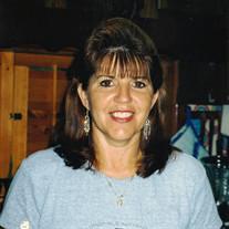 Donna Sue Kern