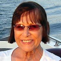 Carol Marie Holtz