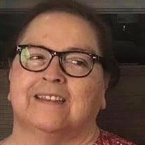 Patricia Ann Gonzales