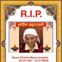 Krishna Maya Kami
