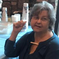 Shirley Marie McEuen