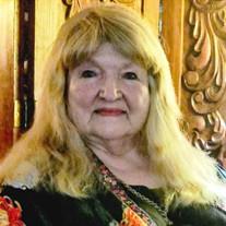 Barbara Kay Vordenbaum Pino, Ph.D.