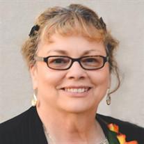 """Loretta """"Lori"""" Harting"""