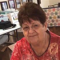 Patsy Lorene Alexshonis