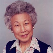 Yone A Nakagawa