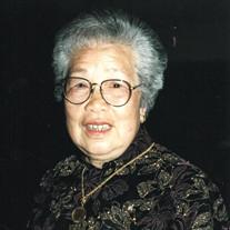 Mei Ngan Joung