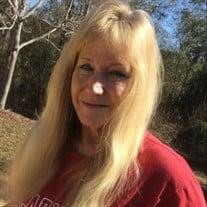 Carolyn Sue Howell