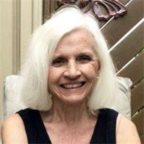 Phyllis Kay Fournier