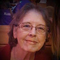 Carolyn Charlene Eland