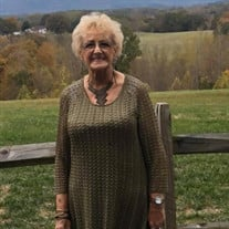 Barbara Jean Morris  Holt