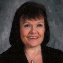 Diana Kay Menser