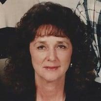 Donna Jean Harmon