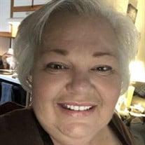 Patrina Sue Skipper