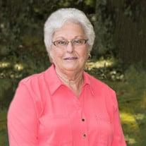 Joyce Kay Hamilton