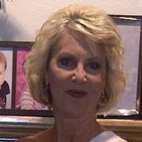 Pamela Sue Carlisle