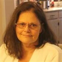 Ms. Valerie Renee Cunningham