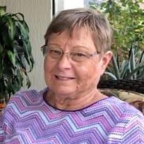 Patricia Rose Hyland