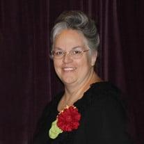 Cheryl Elaine Morey