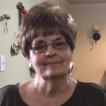 Brenda Lois Patnaude