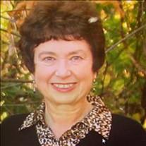 Kamora Ann Sains