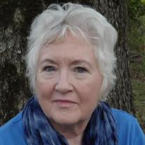 Mrs. Velda Janell Waldrop Watkins