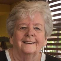 Arlene Ann DeVaughn