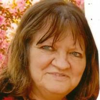 Elaine Burke Lott
