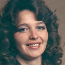 Margaret Mary Kustra