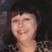 Susan Kay Bernard