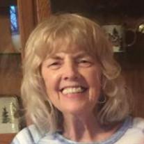 Linda Eileen McMahon Nelms