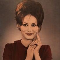 Marie Ann Pace