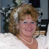 Mary Ellen Williamson Smoot