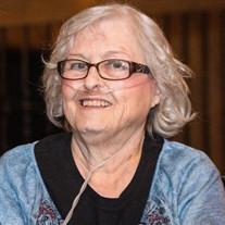 Patricia Gale Konley