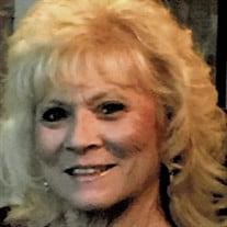 Elaine Marie Boone Fortson