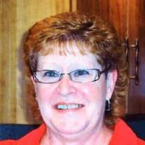 Janice Kay Troutman