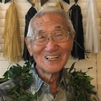 Robert Osamu Ohata
