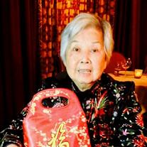 Margaret Yang Chang