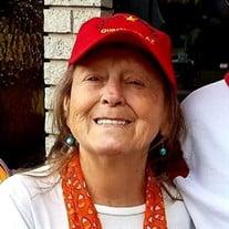 Shirley Nadine Boyd