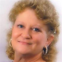 Donna Lynn Gildner