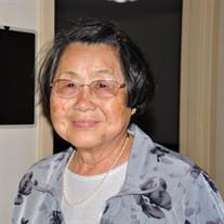 Aiko I Nakatsukasa